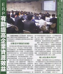 20050523 hk daily news