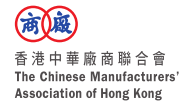 chinese manufacturers association of hk
