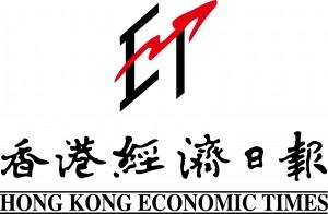 hket-logo