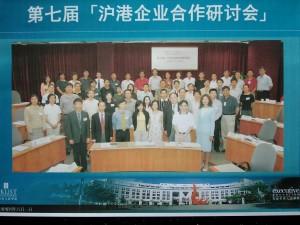 sh seminar