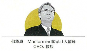 Prof David Ho